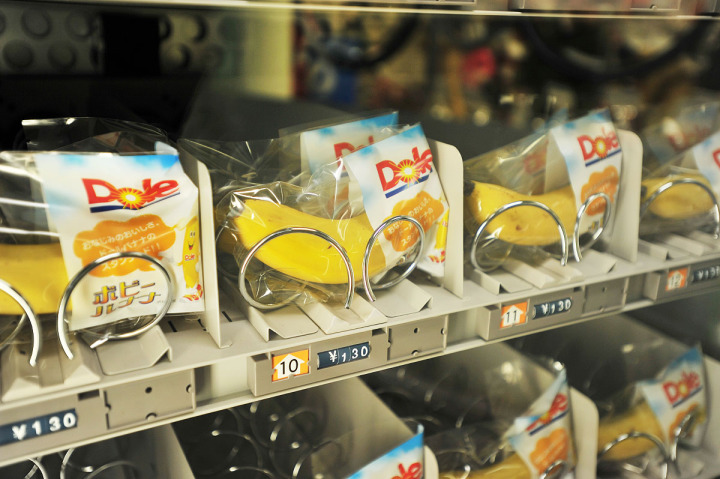 Vending Machine in Japan selling Banana