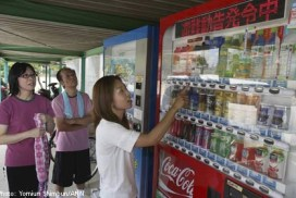 Disaster Relief Vending Machine