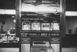 保險-自動販賣機