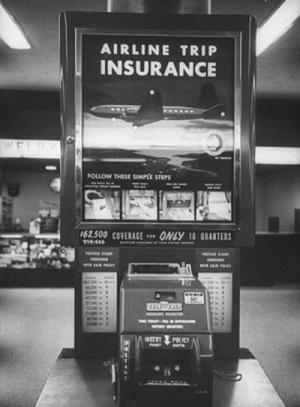 保險 自動販賣機
