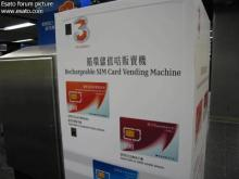 Sim Card Vending Machine Hong Kong (Side)