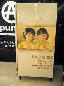 Two_Girls_cosmetic_Hong_Kon
