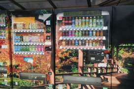 Buddhist temples and Shinto Shrines Vending Machine
