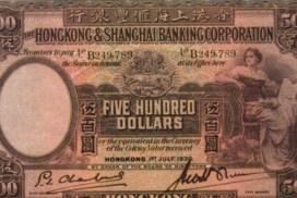 紙幣的歷史