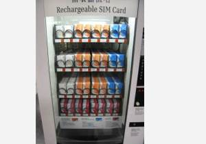 Telephone Sim Card Vending Machine