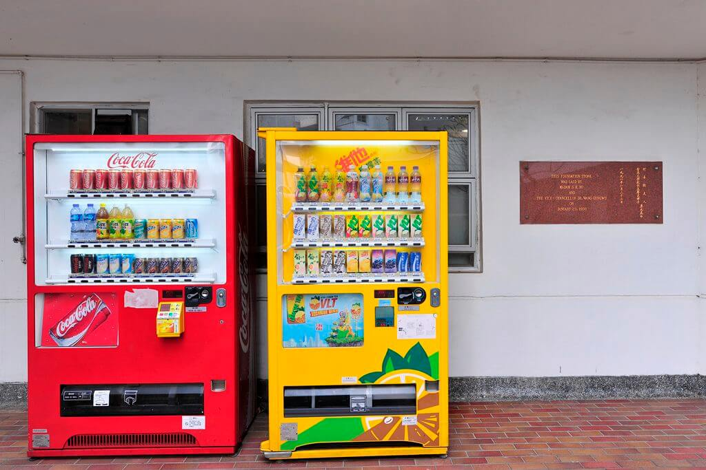 Vending Machine in University of Hong Kong Residence Hall