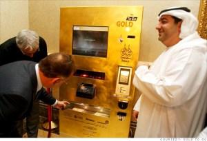 黃金自動售貨機