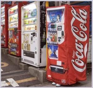 Ninja Vending Machine