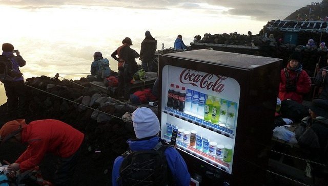 Vending Machine on the top of Mount Fuji