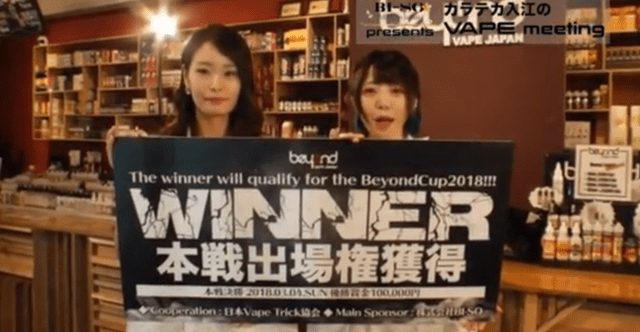 beyond cup