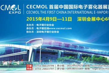 <Brief> China hosts 1er international e-cigs exhibition!