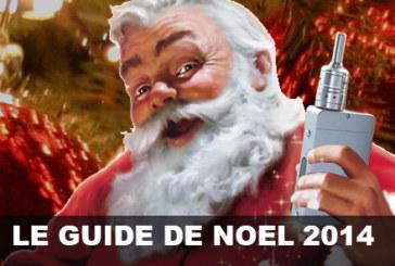 圣诞指南:不要在树下失望!