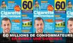 חדשות: 60 מיליוני הצרכנים לתת שכבה!