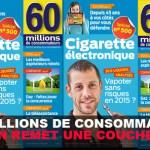 НОВОСТИ: 60 Миллионы потребителей дают слой!