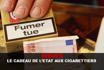 חדשות: מתנת המדינה לחברות טבק!