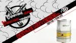 חומרה סקירה #10 - UD - IGO W6 - אטומיזר RDA