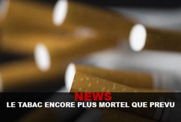 חדשות: טבק אפילו קטלני יותר מהצפוי!