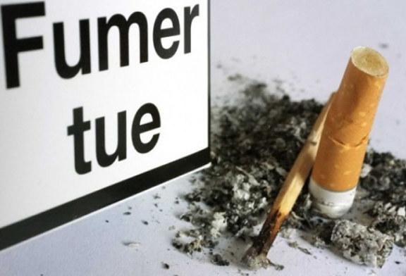 דוסייר: מעשן או אדים? אל תטעו לגבי המגפה!