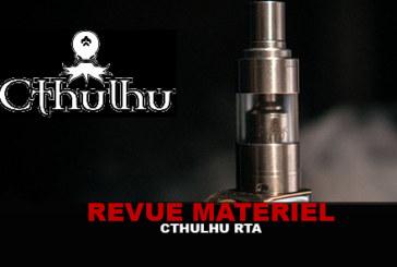 חומר סקירה: המבחן המלא של Cthulhu RTA