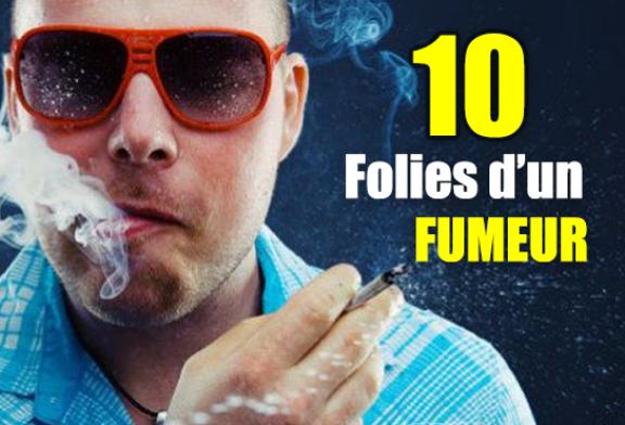 : 10 דברים מטורפים כי מעשן יכול לעשות!