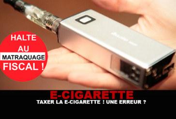 E-CIG: מס סיגריה אלקטרונית! שגיאה?