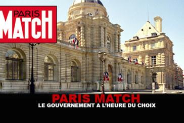פריץ MATCH: לממשלה יש את הזמן לבחור!