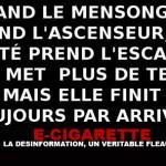 E- סיגריה: מידע שגוי, ממש ממש!