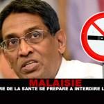 מלזיה: שר הבריאות מתכונן לאסור E- סיגריה!