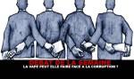 辩论:vape可以处理腐败吗?