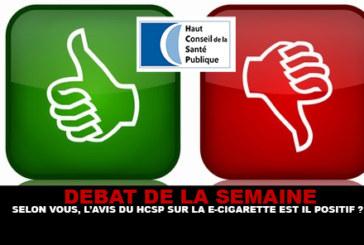 辩论:您认为HCSP对电子烟的看法是肯定的吗?