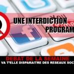 דיון: האם עלינו לחשוש מהיעלמות הוואפ על רשתות חברתיות?