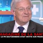 ЖУРНАЛ ЗДОРОВЬЯ: Профессор Даутценберг был приглашен во Францию 5.