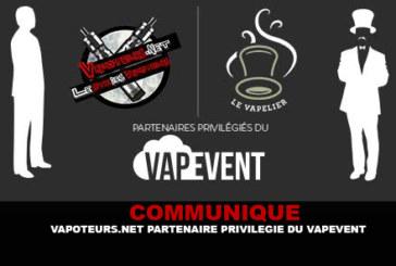הודעה לעיתונות: Vapoteurs.net / Vapelier שותפים מיוחסים של Vapevent