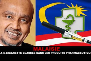 ΜΑΛΑΙΣΙΑ: Το ηλεκτρονικό τσιγάρο που ταξινομείται στα φαρμακευτικά προϊόντα!
