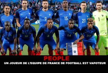 ЛЮДИ: Игрок французской футбольной команды - это нуль.