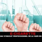 E-CIGARETTE: איחוד מקצועי חדש של Vape בצרפת?