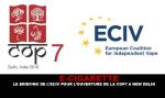 E-CIGARETTE: תדריך ה- ECIV לפתיחת ה- COP7 בניו דלהי.