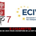 E-CIGARETTE: תדריך ECIV לפתיחת COP7 בניו דלהי.