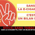 אני (S) ללא טבקו: ללא הסיגריה האלקטרונית, זה רקורד מעורבת.
