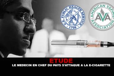 ΜΕΛΕΤΗ: Ο Διευθυντής Ιατρικής των Ηνωμένων Πολιτειών επιτίθεται στο ηλεκτρονικό τσιγάρο