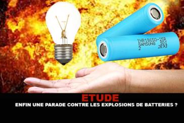 ИССЛЕДОВАНИЕ: Наконец парад против взрывов батарей для электронной сигареты?