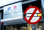 צרפת: הממשלה רוצה 500 000 מעשנים פחות בשנה!