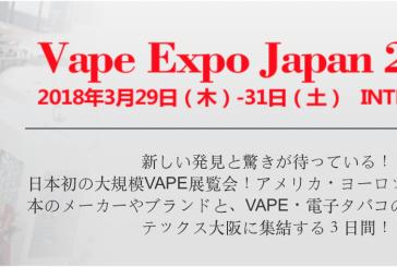 Vape Expo Japan 2018 (Japon)