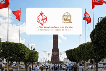TUNISIA: Handmade tobacco industry launches vaping market.