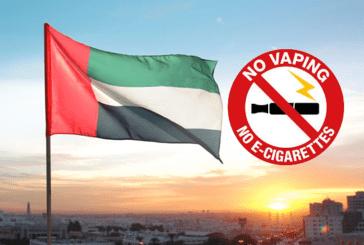 EMIRATI ARABI UNITI: una lotta contro l'importazione illegale di sigarette elettroniche!
