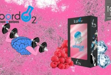 RECENSIONE / PROVA: Dopamina blu (gamma OMG) di BordO2