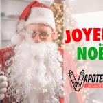 РОЖДЕСТВЕНСКИЙ 2018: Редакция Vapoteurs.net желает вам счастливых праздников!
