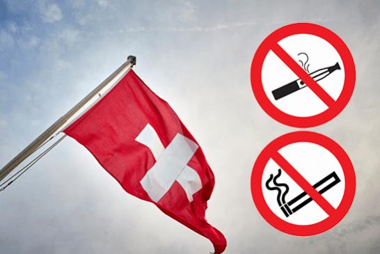ШВЕЙЦАРИЯ: Табак запрещен несовершеннолетними по всей стране!