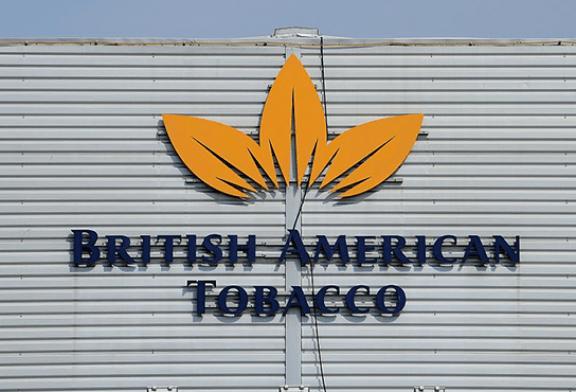 БЕЛЬГИЯ: British American Tobacco запускает свой Vype и удаляет посты!
