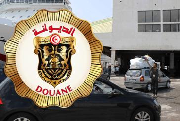 TUNISIA: Un sequestro di più di 50 000 Euro e-cigarettes nel porto di La Goulette!